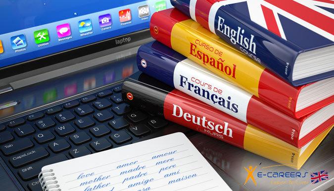 Linguaphone Online Language Course